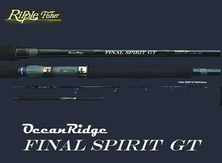 Rods - Popping - Spinning - Ripple Fisher - Final Spirit
